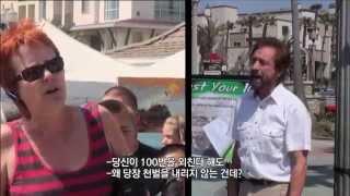 Genius (Korean Subtitles)