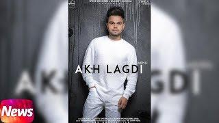 Akh Lagdi | News | Akhil | Desi Routz | Releasing On 14th Feb 2018| Speed Records