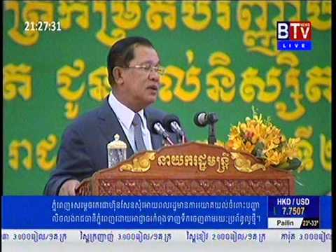Hun Sen's speech about Asylum seeker from Australia to Cambodia 28 September 2014