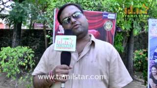 Hari At Jambulingam 3D Audio Launch