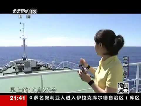 hải quân việt nam bắn tàu hải giám trung quốc