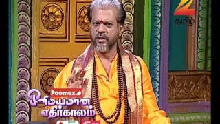 Olimayamana Ethirkaalam - Episode 2172 - July 23, 2016 - Best Scene