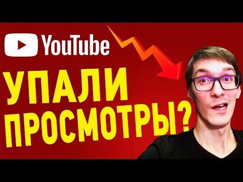 3 ДЕЙСТВИЯ, как набрать просмотры видео | Как раскрутить канал на YouTube