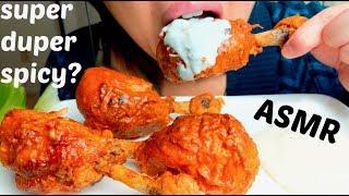 ASMR Homemade BUFFALO Fried Chicken (+recipe) 먹방 *No Talking* suellASMR