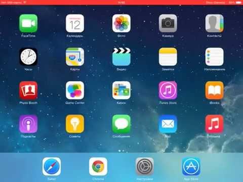 Как скачать платные игры бесплатно на iPhone/iPad/iPod Touch без джейлбрейка