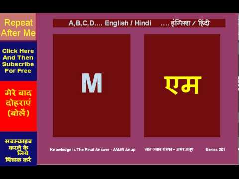 a to z english and hindi large alphabets