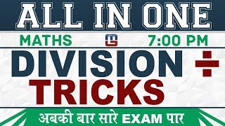 Division Tricks | All In One Class | Maths | All Competitive Exams | 7:00 PM