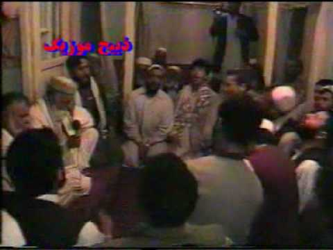 mir fakhrudin agha in kabul part 7