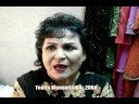 Gloria Rios - Semblanza 06, El Rock and Roll 09
