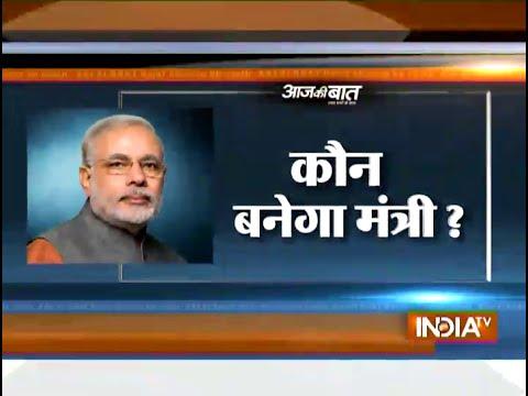 Aaj Ki Baat 5 Novemver 2014: Modi to reshuffle Cabinet, Manohar Parrikar as defence minister?