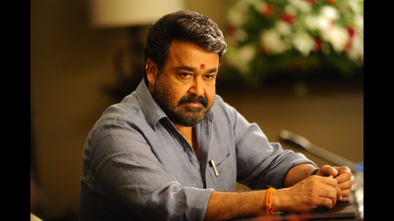 Mohanlal song