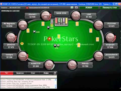 TCOOP 2012 - Event 29. FINAL TABLE