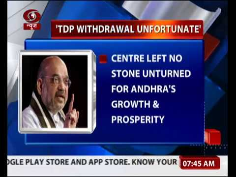 'TDP Withdrawal From NDA Unfortunate': BJP President Amit Shah