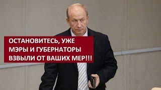 ПОСЛЕ ТАКОГО даже Единорос отказался выступать!!!