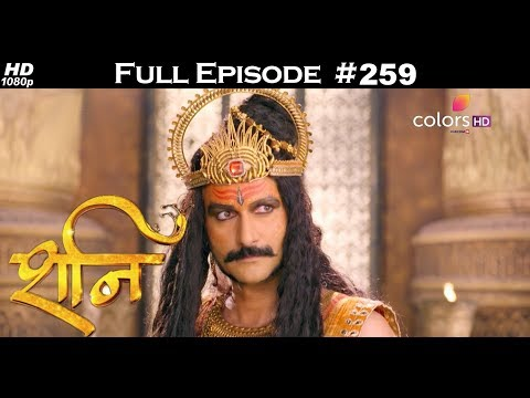 Shani - 2nd November 2017 - शनि - Full Episode thumbnail