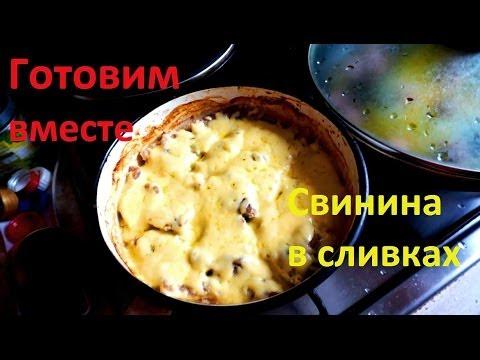 Готовим вместе рецепты с фото