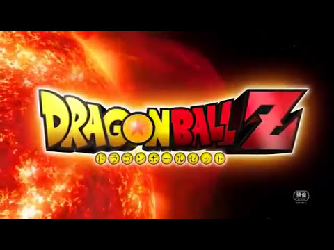 Dragon Ball Z 2013 Movie Trailer - El Regreso de Dios (Español)