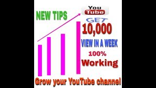 How to grow YouTube channel in one week/knowledge House