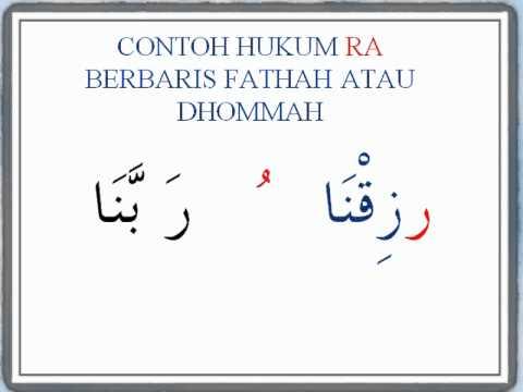 Hukum Ro . Dapatkan  CD/ DVD Tutorial belajar tajwid Al-Qur,an / 08128287881