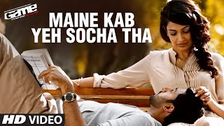 Love Game - Maine yeh Kab Socha tha Video Song | Game | Abhishek Bachchan, Sarah-Jane Dias