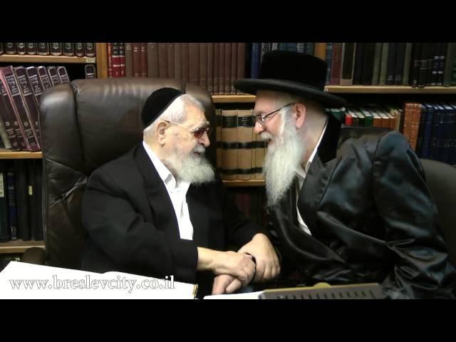 """הצדיק מוהרא""""ש מברסלב במפגש עם הרב עובדיה יוסף"""