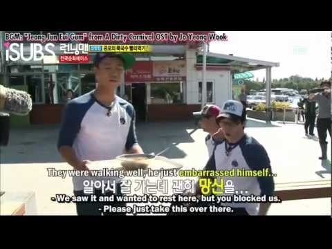 Running Man Funny Scene – PD Fall