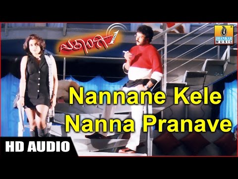 Nannane Kele Nanna Pranave - Ekangi - Kannada Movie video