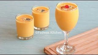 ♨ഒരു സ്പെഷ്യൽ Tasty കാരറ്റ് ജ്യൂസ് || Carrot Juice & Drink || Recipe : 99