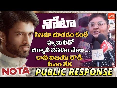 NOTA  Public Talk | Vijay Devarakonda | Telugu Movies 2018 | YOYO TV Channel