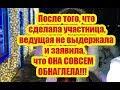 Дом 2 Новости 19 Августа 2018 (19.08.2018) Раньше Эфира