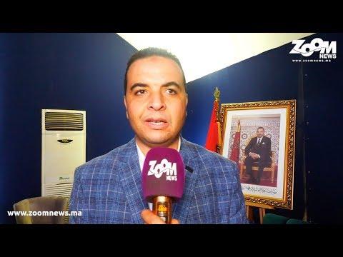 فيديو … بيتاس واللقاء الحزبي بسيدي إفني