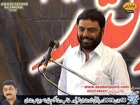 Zakir Najmul Hassan Notak majlis 16 june 2019 drbar sakhi shah bukhari sharqpur