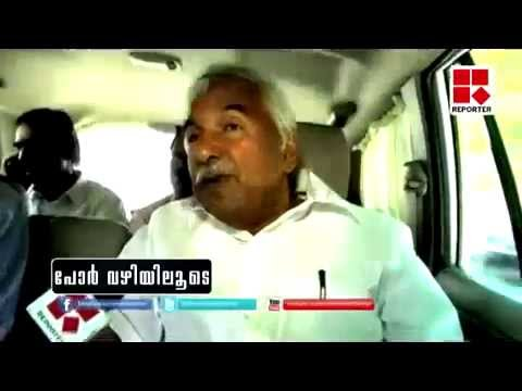 Oommen Chandy in 'Porvazhiyiloode'