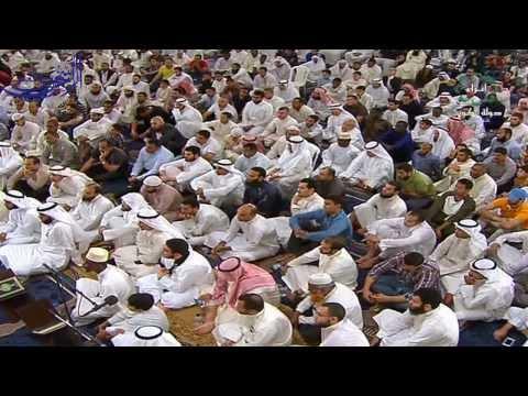 محاضرة الشيخ صالح المغامسي بجامع الدولة الكبير في الكويت بعنوان ( تأملات قرآنية)