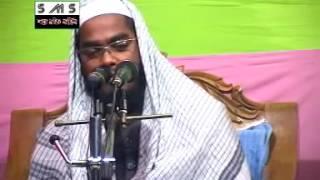 নবিজীর আদর্শ  by Hafizur Rahman Siddiki  Bangla Waz