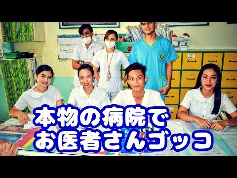 リンガエンの病院紹介!Jesus Nazarene General Hospital