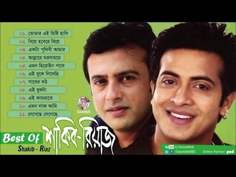 Shakib Khan, Riaz - Best Of Shakib, Riaz