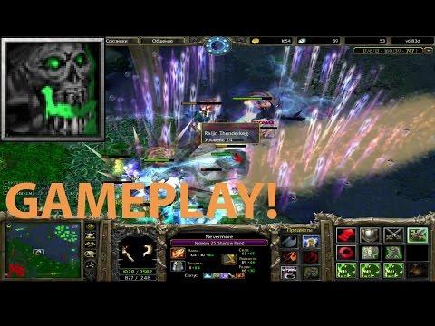 DoTa 6.83 - НЕ ЧЕСТНАЯ ИГРА НА СФЕ! (Nevermore) ★ GAMEPLAY! #1