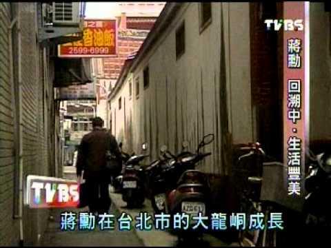 20120226 看板人物-蔣勳-少年台灣 1/3