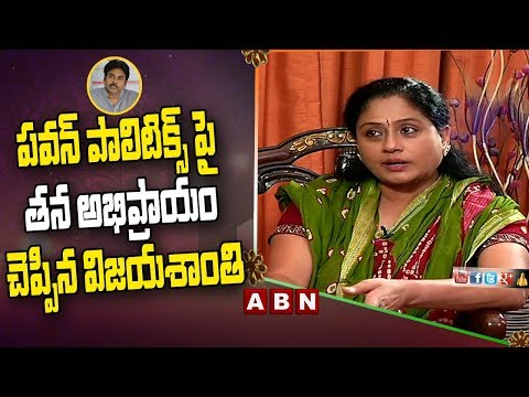 Congress Star Campaigner Vijayashanti About Janasena Chief Pawan Kalyan