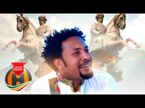 Nuradis Seid - Baradaw | ባራዳው - New Ethiopian Music 2020 (Official Video)