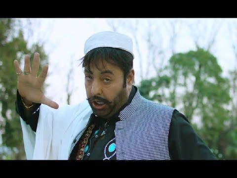 Shahid Khan, Director Arshad Khan - Pashto 4K Film STARGI SRI NA MANAM 1st Look