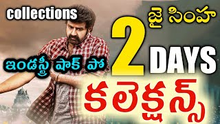 jai simha movie 2 days collections | jai simha 2 days box office collections | jai simha collections
