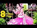 मेरी लचके कमर ||Rajasthani DJ Song||Marwadi DJ Song||Rajasthani Video||Marwadi Video|Rajasthani Song
