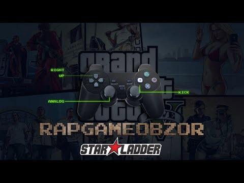 RAPGAMEOBZOR - Starladder Season IX - powered by Tesoro