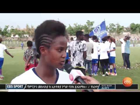 Ebs Sport - Premier League Highlights and News