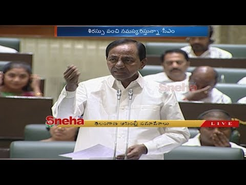 CM KCR Superb Answers To Opposition Questions | 4th Day Telangana Assembly | Part-1 | Sneha TV