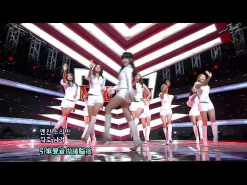 [live(應援)繁中字] 111218 少女時代 Snsd - Mr.taxi video
