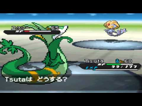 How to get Uxie, Mesprit and Azelf in Pokemon Black 2 & White 2