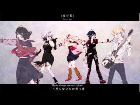 【Harem's Deceit】Take My Chance -Electro-Dance Remix-【MBCB-R3】 LQ